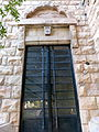 P1190931 - בית סמסונוב - דלת ראשית.JPG
