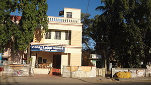 Ariankuppam (Union Territory Assembly constituency) - Ariyankuppam MLA Office