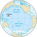 Pacific Ocean - hi.png