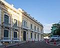 Palácio Anchieta Vitória Espírito Santo 2019-4346.jpg