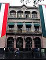 Palacio de gobierno en Xalapa.JPG