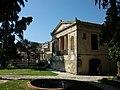 Palaia Anaktora (palau de sant Miquel i sant Jordi), Corfú.JPG