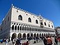 Palazzo Ducale - panoramio (5).jpg