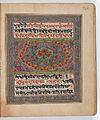 Panjabi Manuscript 255 Wellcome L0025393.jpg
