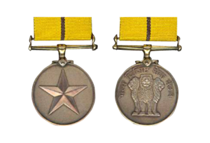 Param Vishisht Seva Medal - Param-vishisht-seva-medal