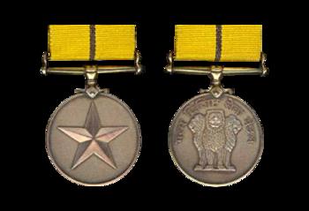 Param-vishisht-seva-medal