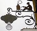 Paris Ve 9, rue de l'Estrapade enseigne ferronnerie Brûlerie Saint-Jacques détail 2 façade.jpg