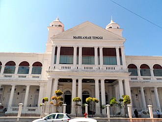 Penang High Court - Image: Penang High Court, George Town