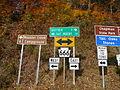 Pennsylvania State Route 666 (15823329278).jpg