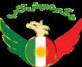 Peshmerga logo.png