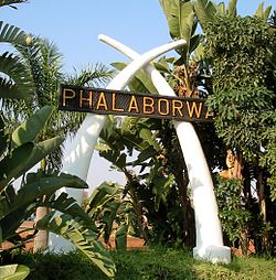 The entrance sign to Phalaborwa
