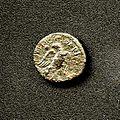 Philipopolis Numismatic Society collection 17.3B Unknown emperor.jpg