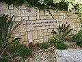 PikiWiki Israel 10025 war memorial in kfar shmaryahu.jpg
