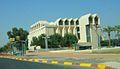 PikiWiki Israel 11380 Yad-Vashem.jpg
