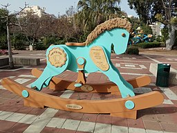 PikiWiki Israel 53764 a wooden horse in holon