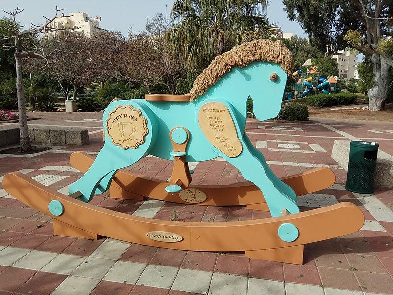 סוס עץ בחולון