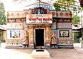 Pimpleshwar Mahadev Temple, Saldi, Gujarat, India.jpg