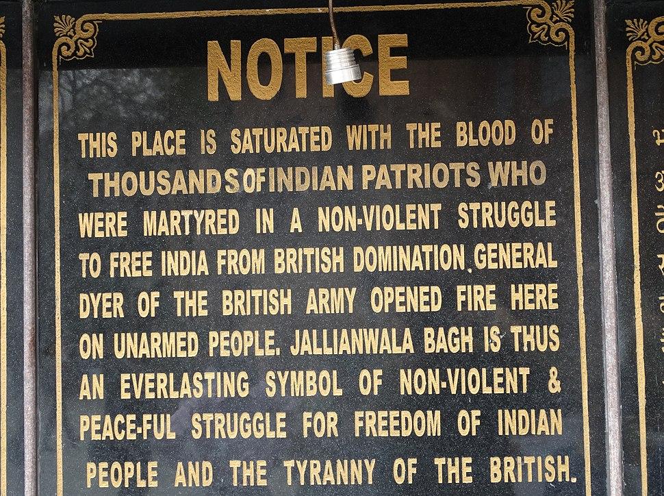 Plaque Memorializing 1919 Amritsar Massacre - Jallianwala Bagh - Amritsar - Punjab - India (12675316515)