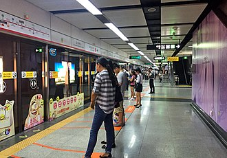 Convention and Exhibition Center station (Shenzhen Metro) - Image: Platform 3 for L4 at Convention & Exhibition Center Station (20160812123750)