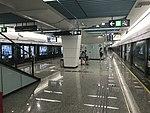 Platform in Terminal 2 of Shuangliu International Airport Station02.jpg