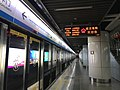 Platform of Sanshan Street Station.jpg