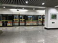 Platform of South Yanggao Road Station from train of Shanghai Metro Line 7.jpg
