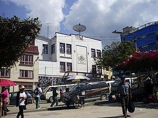 Chulumani Municipality Municipality in La Paz Department, Bolivia