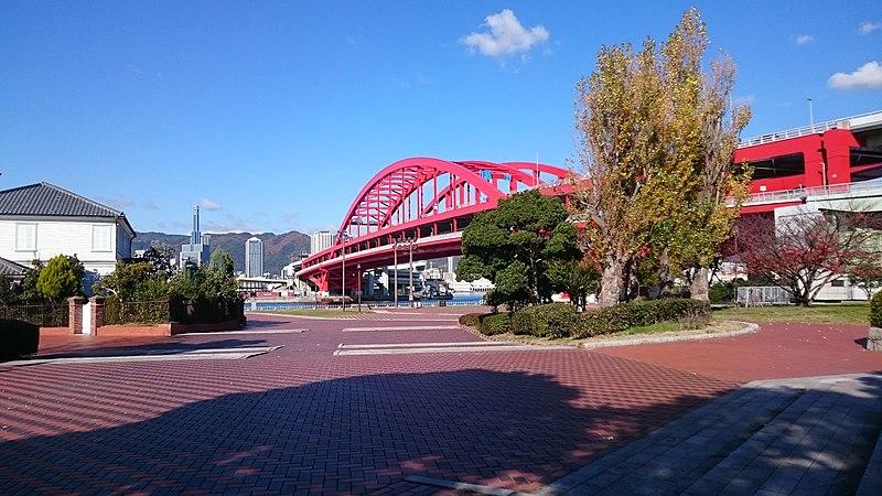 ポートアイランド北公園・神戸大橋