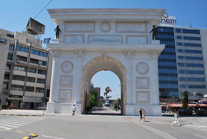 File:Porta Makedonija 02.JPG