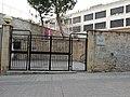 Porta del Grup Escolar Renaixença de Manresa 2.jpg