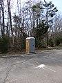 Portable toilet, Nokesville Community Park; Nokesville, VA; 2014-04-13.jpg