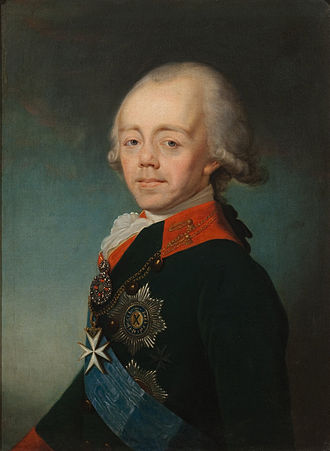 Lieutenant Kijé (Prokofiev) - Tsar Paul I