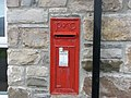 Post box, Mullaghmore - geograph.org.uk - 1626077.jpg