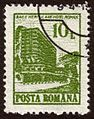 Posta Romana 1991 Hotels 10.jpg