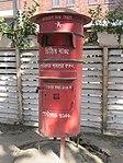 Postbox in Chittagong.jpg