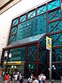 Prédio do Banco do Brasil na Rua Halfeld - direita.jpg