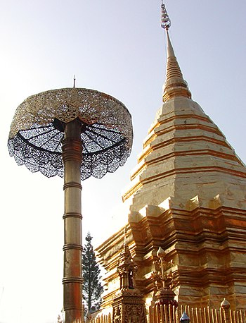 Pratat Doi Suthep, a temple in Chiang Mai