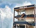 Prem Villa in Gyanpur.jpg