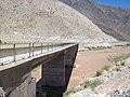 Puente Ingeniero Raúl Suárez sobre el Río San Juan.jpg