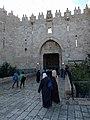 Puerta de Damasco, Ciudad vieja, Jerusalén, 2017.jpg
