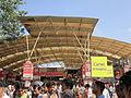Pune station (4).JPG