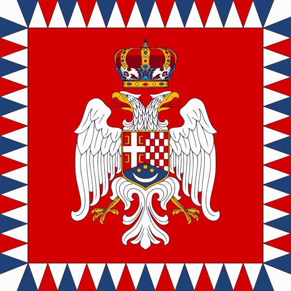 [Слика: 600px-Queen_Alexandra_of_Yugoslavia_-_Ro...andard.png]