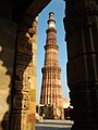 Qutab Minar unCliched.jpg