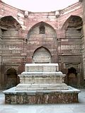 Qutb Complex Shrine