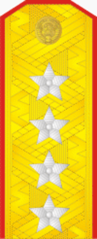 General of the army (Russia) - Image: RA SA F9Gen Army 1955