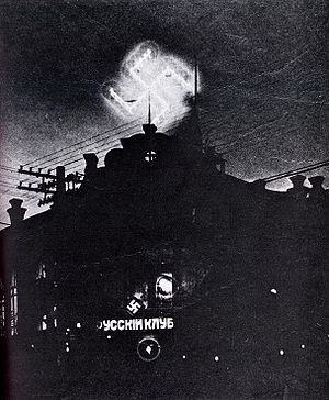 Russian Fascist Party - Illuminated swastika at RFP Manchouli headquarters, 1934