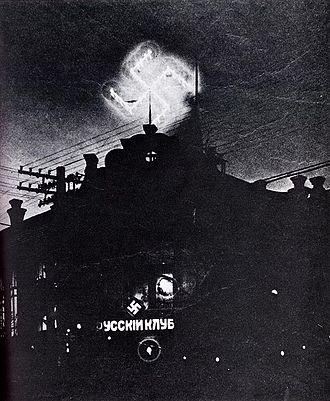 Russian Fascist Party - Illuminated swastika at RFP Manchouli headquarters, 1934