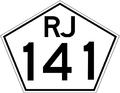 RJ-141.PNG
