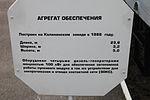 RailwaymuseumSPb-24.jpg