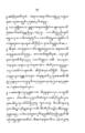 Rangsang Tuban kaca087.png